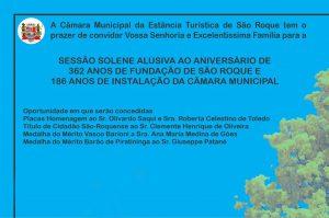 Câmara Municipal realiza Sessão Solene em comemoração aos 362 anos de fundação de São Roque